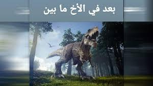 سخرية في زمن الهلع نكات مضحكة مبكية لمواجهة نهاية لبنان صو