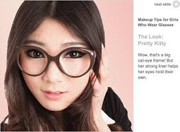 best makeup eyegles for you wink