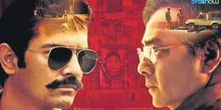 Halahal' movie review: A sharp but charmless mystery thriller- The New  Indian Express