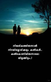 malayalam quotes by midhun ganga fa on