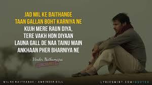 top latest punjabi songs punjabi quotes