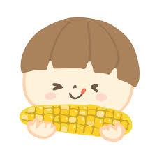トウモロコシを食べる男の子 | 10秒でざいん.com