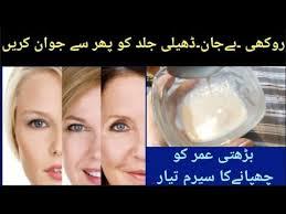 homemade anti aging serum for wrinkles