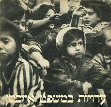 jewish and israeli history and culture
