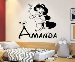 Personalized Name Princess Jasmine Wall Decal Aladdin Wall Etsy In 2020 Cartoon Wall Wall Decor Stickers Map Wall Decal