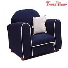 Contemporary Toddler Upholstered Chair Kids Bedroom Furniture Child Lounge Chair For Sale Modern Kids Furniture Manufacturer From China 108540518