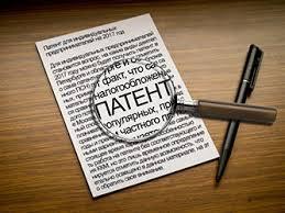 Как оформить патент для ИП быстро и без ошибок