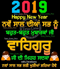 happy new year pictures images graphics page