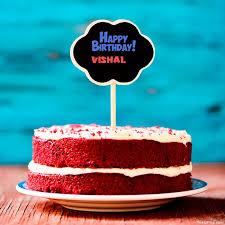 happy birthday card vishal free