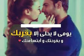 صور رومانسيه وحب اجمل صور حب وغرام الاصدقاء للاصدقاء