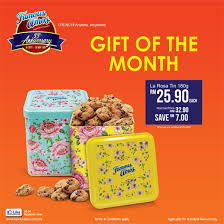 famous amos gift of the month food