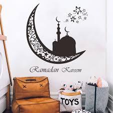Wall Sticker Ramada Muslim Islam Home Living