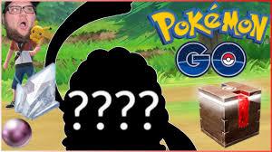 Pokemon Go - Episode 43.5 (0.127.1 APK Teardown / NEWS NEWS NEWS) - YouTube