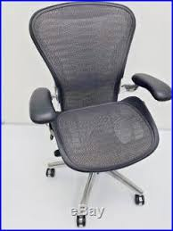 herman miller aeron executive polished