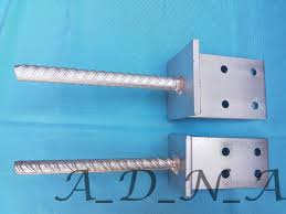Heavy Duty Galvanised Internal Post Fence Foot Support Anchor With Pin A D N A Components