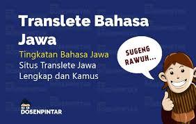 √ terbaru translate bahasa jawa krama alus inggil ke ngoko