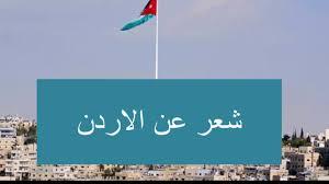 قصائد بدويه حزينه اجمل قصائد البدو افخم فخمه