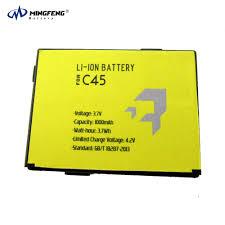 Siemens C45 C45i M45 Phone Battery ...
