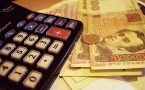 За якими витратами можна отримати податкову знижку за 2019 рік?