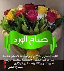 همسات الورود همسات الورود Esta Com الحلوه الأمورة E