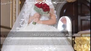 اهداء من عمه العروسه Youtube