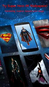 سوبر خلفيات الأبطال الخارقي 4k For Android Apk Download