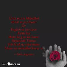 urdu m jise mohabbat hind quotes writings by instil