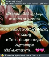 love quotes in malayalam love quotes