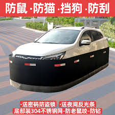 Old Sand Car Anti Rat Cover Anti Rat Car Clothing Fence Engine Compartment Block Cat Anti Dog Stainless Steel Mesh Artifacts