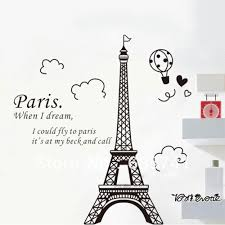 Hot Quality Eiffel Tower Wall Sticker Decals Mural Diy Pvc Home Decor Decoration Personalised Wall Stickers Personalized Wall Decals From Mingjing02 7 49 Dhgate Com