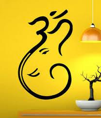 Om Symbol Wall Decal Vinyl Sticker Mantra Buddhism Sign Interior Decor 1som Ebay