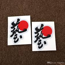 2020 Japanese Japan Jdm Traditional Chinese Kanji Yi Art Sticker Decals For Car Whole Body Motor Helmet Free Bike Stickers From Fangmax 3 42 Dhgate Com