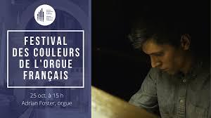 Adrian Foster – Festival des couleurs de l'orgue français – CIOCM