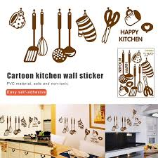 1813640276 Diy Removable Wall Decal Happy Kitchen Vinyl Home Decor Wall Stickers Wk Home Improvement Painting Supplies Wall Treatments