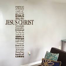 Names For Jesus Christ Cross Vinyl Wall Decal Prince Of Peace Messiah