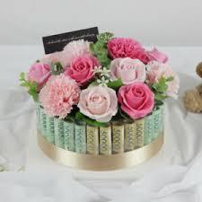 pas pocket money box flower cake