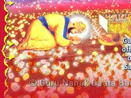 sri guru granth sahib the living lord