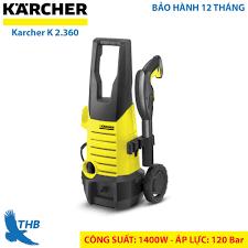 Bơm xịt rửa áp lực Máy rửa xe áp lực cao 120 Bar chính hãng Karcher Karcher  K 2 360 động cơ cảm ứng từ chạy êm thương hiệu Đức