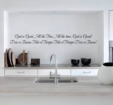 God Good All The Time Beautiful Wall Decals