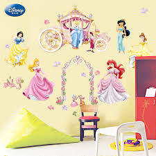 Buy Cartoon Boy And Girl Princess Bedroom Children 39 S Room Curtains Floating Curtains Hello Kitty In Cheap Price On M Alibaba Com