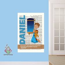 Daniel Wall Decal Bible Story Wall Decal Sunday School Etsy