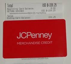 merchandise credit gift card 239 25