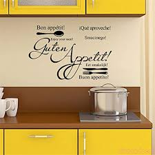 Amazon Com Vinyl Wall Statement Family Diy Decor Art Stickers Home Decor Wall Art French Cuisine Bon Appetit For Kitchen Decals Home Decor Home Kitchen