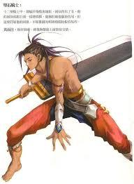 Avis Stone   The Legend of The Sun Knight Wiki   Fandom