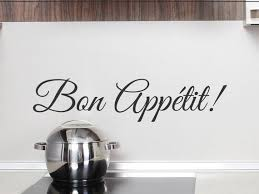 Dining Room Wall Decor Bon Appetit Wall Decal Kitchen Wall Etsy