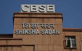 CBSE Board Update: सीबीएसई बोर्ड ने जारी ...