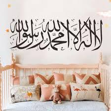 Buy Islamic Wall Art At Affordable Price From 3 Usd Best Prices Fast And Free Shipping Joom