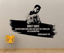 Vinyl Wall Decal Sticker Don T Quote Ali Quote 5437 Stickerbrand