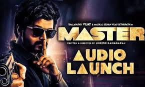 Image result for master audio launch