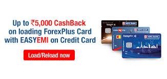 regalia forex card features